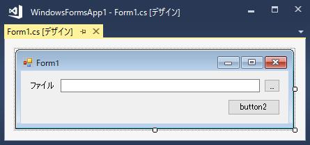 ファイル削除サンプルフォームデザイン