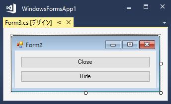 フォームを開く/閉じる Form3デザイン