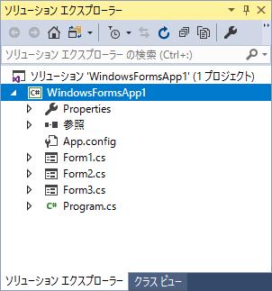 フォームを開く/閉じる サンプルプログラムのプロジェクト構成