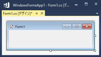 フォームデザイナーのIconプロパティを変更したフォームのデザイン