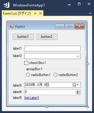 フォームに自動的にスクロールバーを表示するフォームのデザイン