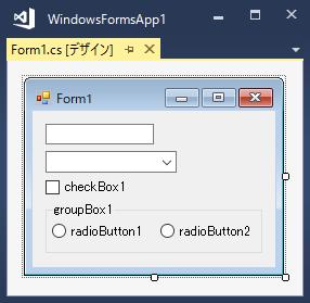 フォームのキープレビュー KeyPreview サンプル画面デザイン