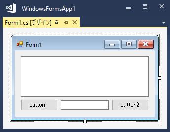 テキストボックスの選択されているテキスト(文字列)を取得、設定するサンプルプログラムのフォームデザイン