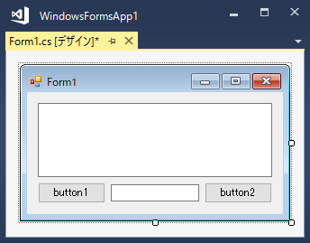 テキストボックスの選択されている文字数を取得、設定するサンプルプログラムのフォームデザイン