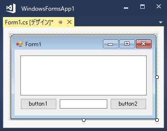テキストボックスの文字の入力位置(キャレット)を取得、設定するサンプルプログラムのフォームデザイン