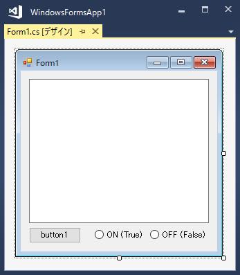 既定のボタンを設定したフォームでEnterキーのみで改行できるテキストボックスのサンプルフォームのデザイン