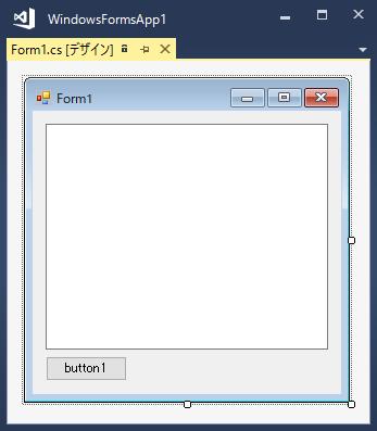 テキストボックスのWordWrapプロパティ設定用のサンプルフォームのデザイン
