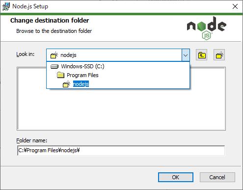 Node.js セットアップ インストール先フォルダーの選択ダイアログボックス