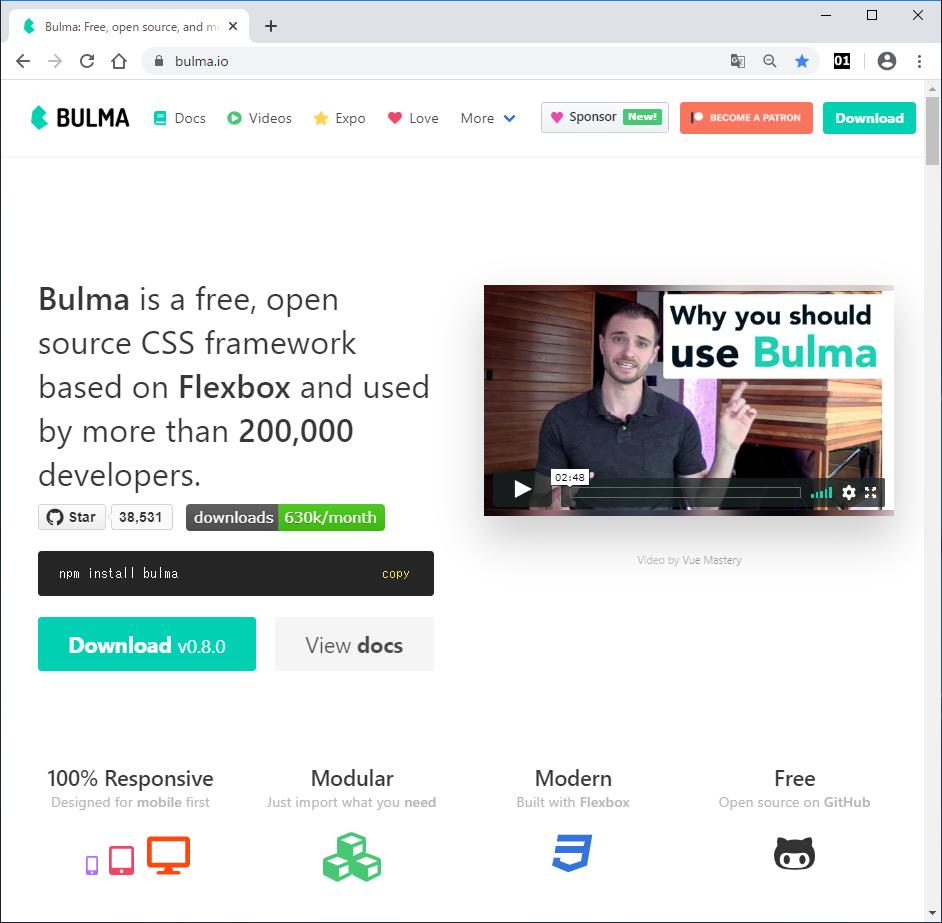 Bulma ホームページ