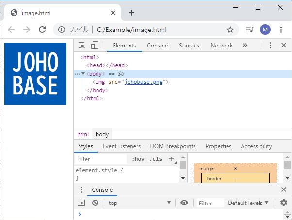 Chrome DevTools を表示