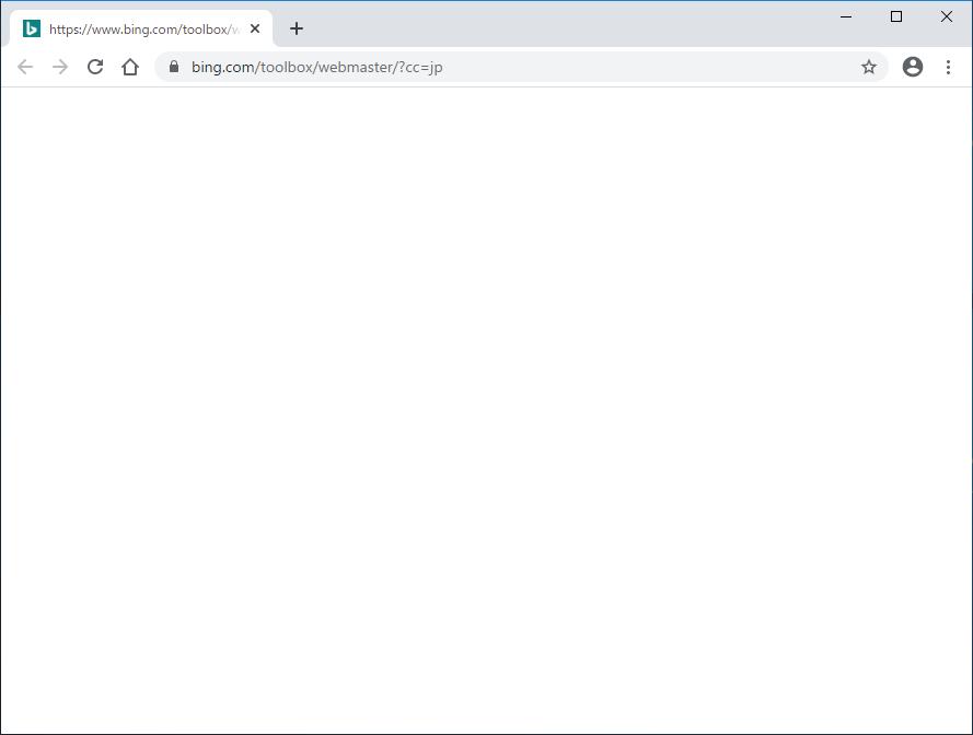 Bing Web マスター ツールのページChromeでの表示結果
