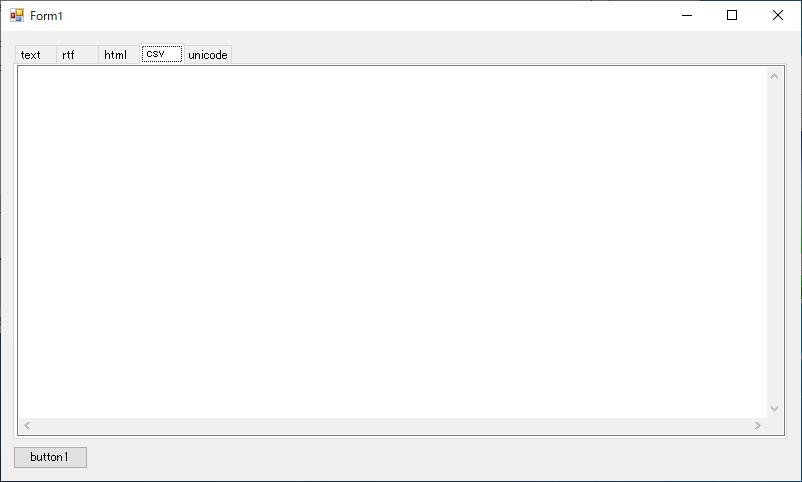 フォーマットを指定してクリップボードのテキストを取得するサンプルでExcelシートをコピー CSV