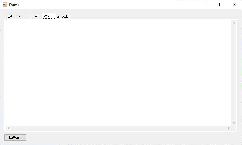フォーマットを指定してクリップボードのテキストを取得するサンプルでWebページ(HTMLページ)をコピー CSV