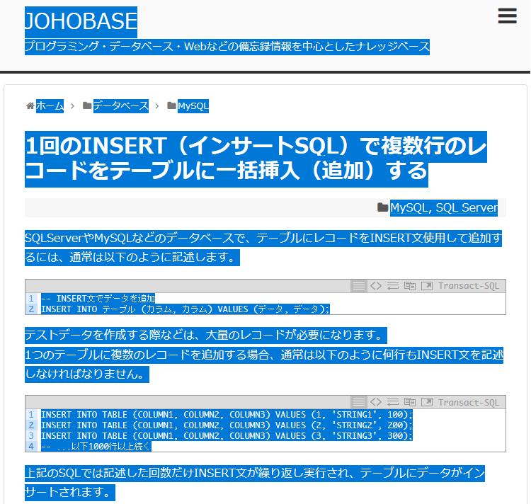 フォーマットを指定してクリップボードのテキストを取得するサンプルでWebページ(HTMLページ)をコピー