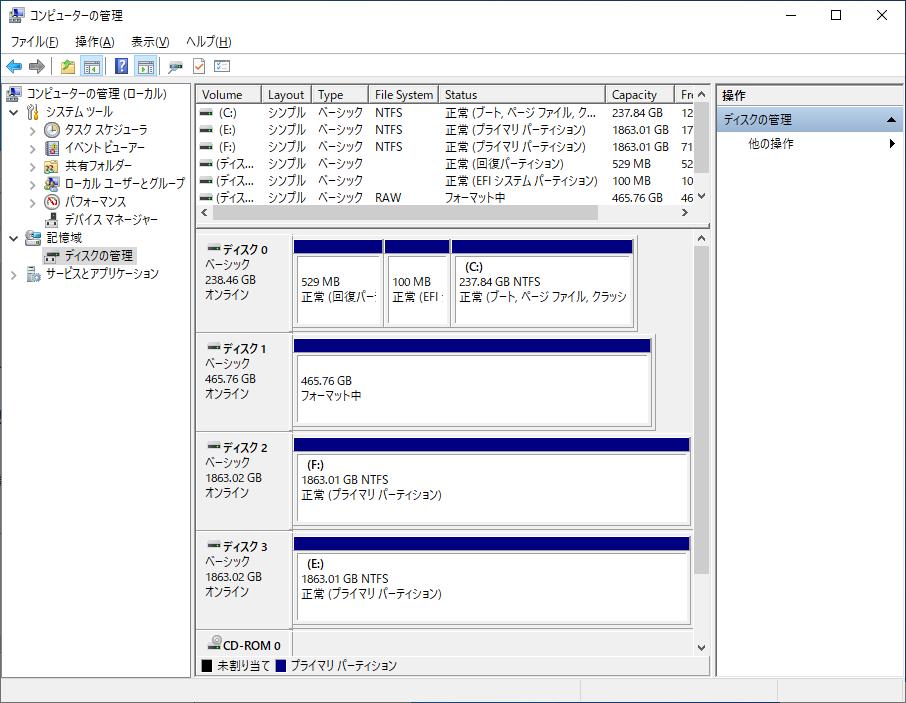 ハードディスク(HDD)の増設 ディスクのフォーマット中