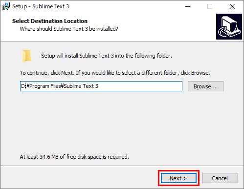Sublime Textのインストール先の指定画面のNextボタンをクリック