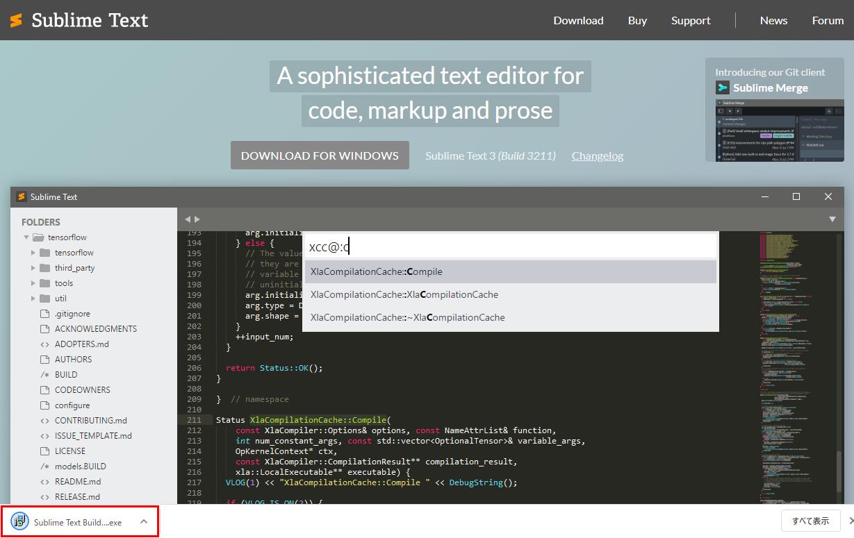 Sublime Text公式サイトからのセットアップファイルのダウンロード完了