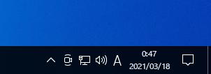 Windows10のタスクバーの日時表示