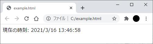 Vue.jsリアクティブシステムの確認用のソースコードを実行した結果のブラウザーでの表示
