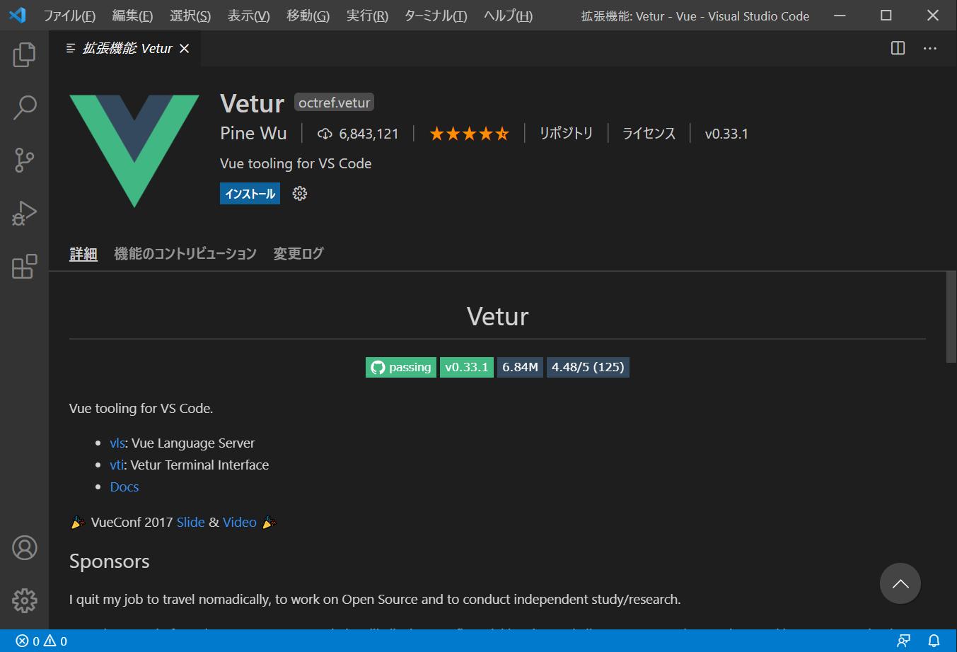 Visual Studio Code Vetur