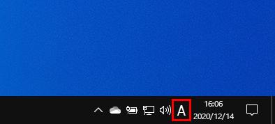 WindowsタスクバーのMicrosoft IMEのアイコン