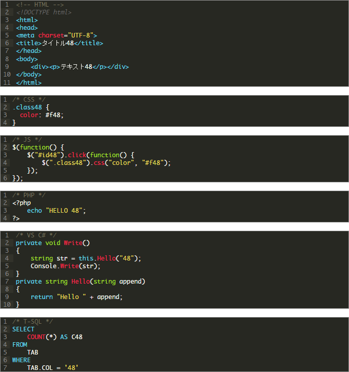 crayon-theme-48-Sublime Text
