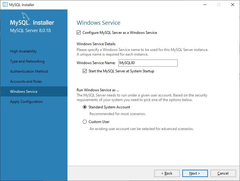 MySQL Windowsサービスの設定