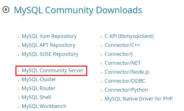 MySQL Community Downloadsのページ MySQL Community Serverのリンク