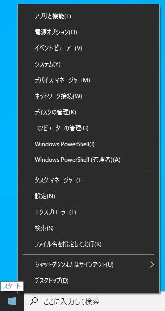 ハードディスク(HDD)の増設 クイックリンクメニュー