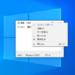 アプリケーションウィンドウのタイトルバーを右クリックして表示されるコンテキストメニュー